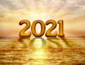 2021 Horizon